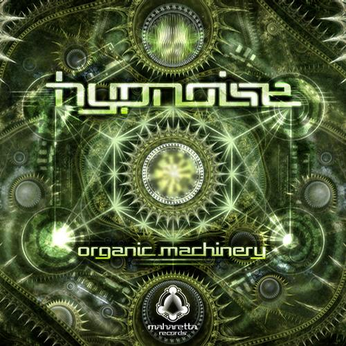 Organic Machinery EP